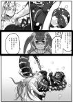 3girls attack battle blue_whale_(kemono_friends) closed_mouth comic crossover glasses godzilla godzilla_(series) greyscale highres horns kemono_friends kishida_shiki long_hair looking_at_another monochrome motion_lines multiple_girls personification shin_godzilla smile tail translation_request