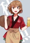 absurdres alcohol alternate_costume animal_print apron bandaid bandaid_on_face beer beer_mug brown_eyes brown_hair clothes_writing commentary cup fang fish_print glass hair_between_eyes hair_ornament hairclip happi highres holding holding_cup japanese_clothes kantai_collection logo oboro_(kantai_collection) open_mouth pantyhose pocket short_hair simple_background sleeves_pushed_up tama_wo tray
