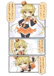 >:) 1girl 3koma :d :o admiral_(kantai_collection) bangs black_legwear black_shirt black_sleeves blonde_hair blush brown_footwear closed_mouth comic commentary_request crescent crescent_moon_pin crown detached_sleeves eyebrows_visible_through_hair flying_sweatdrops gloves hair_between_eyes halloween hand_on_hip hand_up highres ichi index_finger_raised jack-o'-lantern kantai_collection long_hair long_sleeves low_twintails mini_crown necktie open_mouth orange_neckwear orange_sailor_collar orange_skirt out_of_frame pantyhose parted_lips pleated_skirt pumpkin_hat sailor_collar satsuki_(kantai_collection) school_uniform serafuku shirt shoes skirt smile tilted_headwear translation_request twintails v-shaped_eyebrows very_long_hair white_gloves white_shirt yellow_eyes
