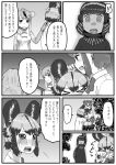 ! !! >_< 4girls african_wild_dog_(kemono_friends) animal_ears bear_ears bike_shorts blush brown_bear_(kemono_friends) circlet closed_eyes comic crossover crying crying_with_eyes_open dog_ears godzilla godzilla_(series) golden_snub-nosed_monkey_(kemono_friends) greyscale hand_on_another's_head highres hug kemono_friends kishida_shiki leotard looking_at_another monkey_ears monochrome multiple_girls nose_blush open_mouth personification shin_godzilla shirt shorts shorts_under_skirt skirt smile snot spoken_exclamation_mark tail tears translation_request