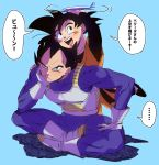 ... 2boys :d armor black_hair blue_background boots dougi dragon_ball dragonball_z expressionless frown full_body gloves hand_on_own_chin happy kuuta_(extra414) legs_crossed long_sleeves looking_away looking_up male_focus multiple_boys open_mouth shaded_face shadow short_hair simple_background sitting smile son_goten speech_bubble spiky_hair teeth toy toy_airplane translated vegeta white_gloves