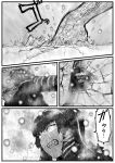 1girl attack bangs clenched_teeth comic cracked_floor giant glowing glowing_eyes godzilla godzilla_(series) greyscale hairband highres kishida_shiki long_sleeves monochrome personification shin_godzilla size_difference skirt solo_focus sound_effects swept_bangs tail teeth translation_request