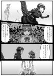 >_< 3girls animal_ears bear_ears brown_bear_(kemono_friends) closed_eyes comic crossover extra_ears eyes_visible_through_hair fleeing godzilla godzilla_(series) greyscale highres horns kemono_friends kishida_shiki long_hair long_sleeves looking_at_another monochrome multiple_girls nude personification running shin_godzilla short_hair standing translation_request