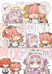 >_< >_o /\/\/\ 0_0 3girls :3 :d :t =3 ahoge ainu_clothes angeltype animal_ears apron bangs bell blush_stickers cat_ears chaldea_uniform comic commentary_request directional_arrow dress eyebrows_visible_through_hair fang fate/grand_order fate_(series) flying_sweatdrops frilled_dress frills fujimaru_ritsuka_(female) hair_between_eyes hair_ornament hair_ribbon hair_scrunchie hairband heart jacket jingle_bell jitome light_brown_hair long_hair long_sleeves looking_at_viewer maid maid_headdress multiple_girls one_eye_closed open_mouth orange_eyes orange_hair outstretched_arms paws pink_hair pleated_skirt pout red_eyes ribbon scrunchie side_ponytail sidelocks sitonai skirt smile speech_bubble tail tamamo_(fate)_(all) tamamo_cat_(fate) translation_request yellow_eyes