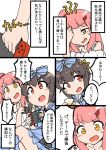 blue_dress blue_ribbon brown_hair comic controller dress fun_bo game_controller nintendo_switch pink_hair playing_games red_eyes ribbon white_dress