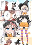 >_< 1boy 1girl 4koma :o arms_up asymmetrical_hair babydoll bangs bare_shoulders black_babydoll black_hat black_sleeves blonde_hair bloomers blue_eyes blush bow breasts brown_eyes brown_hair closed_eyes comic commentary_request covering_eyes criss-cross_halter detached_sleeves embarrassed eyebrows_visible_through_hair fingernails flying_sweatdrops frilled_sleeves frills hair_between_eyes halloween halterneck hand_on_hip hands_on_headwear hat highres juliet_sleeves long_hair long_sleeves navel nose_blush open_mouth orange_bloomers orange_bow original parted_lips profile puffy_sleeves purple_bow small_breasts solid_oval_eyes sparkle standing star striped striped_legwear thigh-highs tia-chan translation_request uchuuneko underwear v-shaped_eyebrows very_long_hair wide_sleeves witch_hat