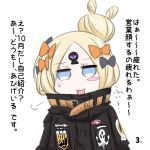 1girl :3 :d abigail_williams_(fate/grand_order) background_text bangs black_bow black_jacket blonde_hair blue_eyes blush bow colored_eyelashes crossed_bandaids eyebrows_visible_through_hair fate/grand_order fate_(series) hair_bow hair_bun heroic_spirit_traveling_outfit jacket key leaning_to_the_side long_hair long_sleeves looking_at_viewer neon-tetora object_hug open_mouth orange_bow parted_bangs simple_background sleeves_past_fingers sleeves_past_wrists smile solo star stuffed_animal stuffed_toy sweat teddy_bear third_eye translation_request upper_body upper_teeth white_background
