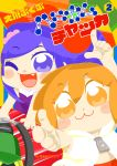 2girls :3 :d arm_up artist_name bangs bkub blue_eyes blue_hair blush blush_stickers company_name copyright_name cover cover_page dress eyebrows_visible_through_hair fang finger_gun glasses hair_between_eyes hair_ornament hair_scrunchie hat headphones honey_come_chatka!! hood hoodie komikado_sachi long_hair looking_at_viewer multicolored multicolored_background multiple_girls one_eye_closed open_mouth pointing pointing_at_viewer pointing_up purple_dress scrunchie short_hair side_ponytail sidelocks smile swept_bangs tayo two_side_up zipper