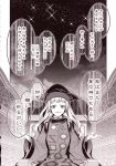 1girl absurdres comic constellation_print greyscale hat highres japanese_clothes long_hair long_sleeves matara_okina monochrome page_number sky star_(sky) starry_sky tabard throne touhou translation_request zounose