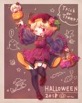 2018 2girls ;d aki_minoriko aki_shizuha alternate_costume arinu bangs basket bat_wings black_legwear black_skirt blonde_hair brown_background candy eyebrows_visible_through_hair flying_sweatdrops food frilled_sleeves frills fruit full_body gradient_hair grapes halloween hand_up hat highres holding holding_basket jack-o'-lantern lollipop long_sleeves looking_at_viewer minigirl miniskirt multicolored_hair multiple_girls one_eye_closed open_mouth purple_hair purple_shirt red_footwear red_hat ribbon_trim shirt shoes short_hair skirt smile standing standing_on_one_leg thigh-highs touhou trick_or_treat violet_eyes wide_sleeves wings
