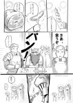 armor comic dungeon_meshi dwarf elf food goblin goblin_slayer! helmet highres laios_(dungeon_meshi) marcille meat monochrome phandit_thirathon pointy_ears priestess_(goblin_slayer!) senshi_(dungeon_meshi) translation_request