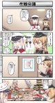 6+girls alcohol anchor_hair_ornament anger_vein aqua_eyes blonde_hair blush bottle brown_hair can capelet closed_eyes comic door dress drunk fish fish_in_mouth glasses gloves graf_zeppelin_(kantai_collection) grey_eyes grey_hair hair_ornament hair_ribbon hairband hat highres indoors jun'you_(kantai_collection) kantai_collection libeccio_(kantai_collection) littorio_(kantai_collection) long_hair low_twintails luigi_torelli_(kantai_collection) lying maestrale_(kantai_collection) mini_hat multiple_girls nude on_back on_stomach one_side_up open_mouth peaked_cap pince-nez pola_(kantai_collection) prinz_eugen_(kantai_collection) purple_hair ribbon roma_(kantai_collection) sailor_dress short_hair sidelocks silver_hair sleeveless sleeveless_dress spiky_hair sweat tan translation_request tsukemon twintails wavy_hair wetsuit white_dress white_gloves