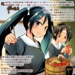 2girls alternate_costume black_hair blue_eyes blue_hair brown_eyes cellphone chopsticks colored_pencil_(medium) commentary_request dated food headband holding holding_chopsticks holding_phone isuzu_(kantai_collection) kantai_collection kirisawa_juuzou long_hair long_sleeves multiple_girls nagara_(kantai_collection) numbered phone sailor_collar school_uniform short_hair smartphone smile traditional_media translation_request twintails twitter_username white_headband white_sailor_collar