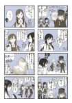 /\/\/\ 4koma alternate_costume anger_vein arashio_(kantai_collection) asashio_(kantai_collection) bangs buttons closed_eyes collared_shirt comic commentary_request cooler double_bun dress eyebrows_visible_through_hair fishing_net fishing_rod gloves hair_between_eyes hand_on_hip hands_together hat highres holding holding_fishing_rod ice kantai_collection long_hair long_sleeves machinery michishio_(kantai_collection) mocchichani monochrome na-class_destroyer neck_ribbon ooshio_(kantai_collection) pantyhose partly_fingerless_gloves pinafore_dress remodel_(kantai_collection) ribbon rigging shaded_face shinkaisei-kan shirt skirt smile speech_bubble standing standing_on_liquid swept_bangs thigh-highs thumbs_up track_uniform translation_request twintails water