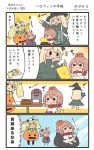 4girls 4koma comic commentary_request gambier_bay_(kantai_collection) highres intrepid_(kantai_collection) iowa_(kantai_collection) kantai_collection megahiyo multiple_girls saratoga_(kantai_collection) speech_bubble translation_request twitter_username