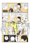 4koma 6+girls alternate_costume alternate_hairstyle anchor_symbol apron ascot blush closed_eyes comic cooler eyebrows_visible_through_hair fish floral_print flower food gotland_(kantai_collection) hair_between_eyes hair_ornament hair_over_shoulder hair_ribbon hand_on_own_cheek headgear highres houshou_(kantai_collection) japanese_clothes kantai_collection kimono long_hair long_sleeves low_ponytail michishio_(kantai_collection) mocchichani mole mole_under_mouth monochrome multiple_girls nelson_(kantai_collection) pasta ponytail ribbon richelieu_(kantai_collection) rose saury sidelocks smile speech_bubble spot_color sweater tenugui track_uniform translation_request turtleneck turtleneck_sweater wavy_hair zara_(kantai_collection)