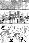 /\/\/\ 6+girls :d abukuma_(kantai_collection) ahoge alternate_costume alternate_hairstyle animal_hood apron banana_peel bangs barrette bench building bunny_hair_ornament bunny_hood character_request chibi clock closed_eyes coat comic commentary contrapposto cup door drink drinking_glass enmaided eyebrows_visible_through_hair eyes_visible_through_hair fan fang folded_ponytail glasses greyscale hair_between_eyes hair_ornament hallway harisen haruna_(kantai_collection) harusame_(kantai_collection) hat hat_removed headgear headwear_removed hiei_(kantai_collection) holding holding_fan hood hood_up hoodie hug inazuma_(kantai_collection) indoors kantai_collection kirishima_(kantai_collection) kitakami_(kantai_collection) kneehighs kongou_(kantai_collection) kuma_(kantai_collection) leaning_back leaning_forward lightning_bolt lightning_bolt_hair_ornament loafers long_hair long_sleeves looking_at_another looking_down looking_to_the_side looking_up low-tied_long_hair low_twintails maid maid_headdress meitoro mikazuki_(kantai_collection) minazuki_(kantai_collection) miniskirt monochrome motion_lines multiple_girls murasame_(kantai_collection) nanodesu_(phrase) neckerchief no_eyes ooi_(kantai_collection) open_mouth out_of_frame outstretched_arms peaked_cap pleated_skirt railing sailor_hat samidare_(kantai_collection) school_uniform scrunchie sendai_(kantai_collection) serafuku shirayuki_(kantai_collection) shoes short_hair_with_long_locks short_sleeves side_ponytail skirt sleeves_past_fingers sleeves_past_wrists smile socks standing steam suzukaze_(kantai_collection) sweatdrop table thigh-highs toilet_symbol translation_request tree tsushima_(kantai_collection) twintails uzuki_(kantai_collection) v-shaped_eyebrows v_arms very_long_hair wrist_scrunchie yuri zettai_ryouiki