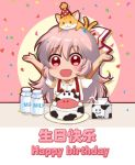 1girl animal animal_on_head arms_up bangs bottle bow cake cat chibi chinese chinese_commentary circle commentary_request confetti english eyebrows_visible_through_hair food fujiwara_no_mokou hair_between_eyes hair_bow happy_birthday hat long_hair looking_at_viewer lowres milk milk_carton on_head open_mouth party_hat pink_background pink_hair plate puffy_short_sleeves puffy_sleeves red_eyes shangguan_feiying shirt short_sleeves simple_background smile solo suspenders tail_wagging touhou translation_request very_long_hair white_bow white_shirt