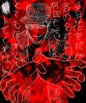 1boy blood blood_splatter crazy crazy_eyes crazy_smile jojo_no_kimyou_na_bouken jojooekaki kuujou_joutarou translation_request yandere