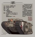 absurdres caterpillar_tracks green_eyes grey_background ground_vehicle gun hat highres mark_iv_tank military military_vehicle motor_vehicle original sherman_(egnk2525) short_hair simple_background steampunk tank translation_request weapon white_hair
