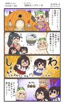 >_< 4koma 6+girls :d akagi_(kantai_collection) alternate_costume black_hakama blonde_hair blue_hakama brown_hair comic commentary_request hakama hakama_skirt halloween halloween_costume highres houshou_(kantai_collection) intrepid_(kantai_collection) iowa_(kantai_collection) japanese_clothes kaga_(kantai_collection) kantai_collection kimono megahiyo multiple_girls open_mouth pink_kimono ponytail red_hakama saratoga_(kantai_collection) side_ponytail smile speech_bubble star star-shaped_pupils symbol-shaped_pupils tasuki translation_request triangle_mouth twitter_username v-shaped_eyebrows
