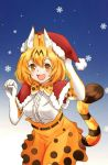 1girl :3 :d animal_ears bangs bow bowtie center_frills commentary_request elbow_gloves eyebrows_visible_through_hair gloves high-waist_skirt kemono_friends looking_at_viewer open_mouth orange_eyes orange_hair orange_skirt parted_bangs print_gloves print_neckwear print_skirt raised_eyebrows santa_costume serval_(kemono_friends) serval_ears serval_girl serval_print serval_tail shirt shirt_tucked_in short_hair skirt sleeveless sleeveless_shirt smile solo tail white_shirt