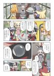 5girls apron bare_shoulders black_hair blonde_hair bow bowtie comic common_raccoon_(kemono_friends) donkey_(kemono_friends) elbow_gloves feathers fennec_(kemono_friends) fur_collar gloves grey_hair helmet high-waist_skirt kaban_(kemono_friends) kemono_friends long_sleeves multicolored_hair multiple_girls pith_helmet pleated_skirt puffy_short_sleeves puffy_sleeves quick_waipa sad serval_(kemono_friends) short_hair short_sleeves shorts sitting skirt sleeveless thigh-highs translation_request white_hair zettai_ryouiki