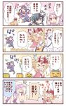 >_< /\/\/\ 3koma 4girls 4koma :< :d :o ;) @_@ ainu_clothes bangs bare_shoulders black_hair blonde_hair blush bow carousel chibi clenched_teeth closed_eyes closed_mouth comic commentary_request detached_sleeves eyebrows_visible_through_hair facial_mark fang fate/grand_order fate_(series) fence fishnets flower flying_sweatdrops forehead_mark fou_(fate/grand_order) gourd hair_between_eyes hair_bow hair_flower hair_ornament hair_over_one_eye hairband heart holding holding_sword holding_weapon horns ibaraki_douji_(fate/grand_order) ibaraki_douji_(swimsuit_lancer)_(fate) illyasviel_von_einzbern jack-o'-lantern katana light_brown_hair lightning_bolt long_hair mochizuki_chiyome_(fate/grand_order) multiple_girls o_o one_eye_closed one_knee oni oni_horns open_mouth outstretched_arms pink_bow pink_hairband profile purple_hair purple_sleeves red_eyes red_flower rioshi short_hair shuten_douji_(fate/grand_order) shuten_douji_(halloween)_(fate) sidelocks sitonai smile spread_arms star star_print strapless strapless_swimsuit sweat swimsuit sword tears teeth translation_request trembling very_long_hair violet_eyes weapon white_hairband white_swimsuit