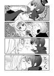 4koma animal_ears cape comic commentary_request dog_ears dog_tail fang fubuki_(kantai_collection) gloves greyscale hair_ribbon halloween ichimi kantai_collection kiss long_hair low_ponytail monochrome paw_gloves paws ponytail ribbon short_ponytail sidelocks tail trick_or_treat vampire yuri yuudachi_(kantai_collection)