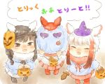 :d ^_^ bag_on_head black-headed_ibis_(kemono_friends) blush child closed_eyes closed_eyes commentary_request fur_collar halloween halloween_basket halloween_costume head_wings japanese_crested_ibis_(kemono_friends) kemono_friends looking_at_viewer mask mask_on_head moeki_(moeki0329) nose_blush open_mouth pumpkin_mask scarlet_ibis_(kemono_friends) smile trick_or_treat younger