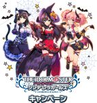 3girls animal_hood boots bow breasts cat_hood copyright_name demon_horns demon_tail demon_wings detached_collar dress finger_to_mouth gem grin halloween hat heart_ring hood horns ichinose_shiki idolmaster idolmaster_cinderella_girls jack-o'-lantern jewelry jougasaki_mika knee_boots lawson long_hair low_wings midriff multiple_girls navel official_art one_eye_closed pendant print_dress red_dress sagisawa_fumika silk smile spider_web spider_web_print star striped striped_bow tail twintails v-shaped_eyebrows wavy_hair wings witch_hat