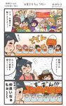 >:) >_< 4koma 6+girls :d akagi_(kantai_collection) alternate_costume aquila_(kantai_collection) ark_royal_(kantai_collection) bismarck_(kantai_collection) black_hair blonde_hair brown_hair comic commentary_request fang flower flying_sweatdrops gambier_bay_(kantai_collection) graf_zeppelin_(kantai_collection) grin hachimaki hair_between_eyes hair_flaps hair_flower hair_ornament hairband halloween halloween_costume headband high_ponytail highres hiryuu_(kantai_collection) holding houshou_(kantai_collection) intrepid_(kantai_collection) iowa_(kantai_collection) japanese_clothes kaga_(kantai_collection) kantai_collection kimono light_brown_hair littorio_(kantai_collection) long_hair low_twintails megahiyo multiple_girls no_hat no_headwear one_side_up open_mouth pink_flower pink_kimono ponytail prinz_eugen_(kantai_collection) pumpkin purple_hair redhead ryuuhou_(kantai_collection) ryuujou_(kantai_collection) short_hair side_ponytail smile speech_bubble taigei_(kantai_collection) tasuki tiara translation_request twintails twitter_username v-shaped_eyebrows visor_cap warspite_(kantai_collection) white_headband yamato_(kantai_collection) zuihou_(kantai_collection)
