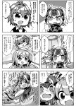 1boy 2girls :d :o @_@ absurdres ahoge bangs blush chaldea_uniform collared_shirt comic commentary_request dress eyebrows_visible_through_hair fate/apocrypha fate/grand_order fate_(series) flying_sweatdrops fujimaru_ritsuka_(female) greyscale hair_between_eyes hair_ornament hair_scrunchie headpiece highres holding jacket jako_(jakoo21) jeanne_d'arc_(alter)_(fate) jeanne_d'arc_(fate)_(all) monochrome multiple_girls nose_blush one_side_up open_mouth scrunchie shirt sieg_(fate/apocrypha) sigh smile sweat translation_request v-shaped_eyebrows vest