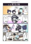 4koma 5girls ahoge akashi_(kantai_collection) akitsu_maru_(kantai_collection) bamboo_shoot black_hair black_serafuku blue_eyes braid building camera comic commentary_request crater damaged detached_sleeves explosion hair_flaps hair_ornament hair_over_shoulder hair_ribbon hat highres holding holding_camera holding_staff japanese_clothes kantai_collection multiple_girls nontraditional_miko outdoors peaked_cap photo_(object) pink_hair remodel_(kantai_collection) ribbon school_uniform seiran_(mousouchiku) serafuku shigure_(kantai_collection) shinkaisei-kan short_hair single_braid staff torn_clothes torn_hat translation_request tress_ribbon wide_sleeves wo-class_aircraft_carrier yamashiro_(kantai_collection) yamcha_pose