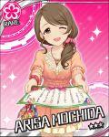 blush brown_eyes brown_hair character_name dress idolmaster idolmaster_cinderella_girls long_hair mochida_arisa smile stars wink