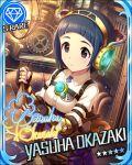 black_eyes blue_hair blush character_name dress idolmaster idolmaster_cinderella_girls okazaki_yasuha short_hair stars