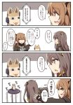 2girls 4koma :d bangs black_ribbon blush brown_eyes brown_hair brown_jacket comic commentary dress_shirt eyebrows_visible_through_hair girls_frontline hair_between_eyes hair_ornament headset highres jacket multiple_girls neck_ribbon one_side_up open_clothes open_jacket open_mouth profile ribbon scar scar_across_eye shinopoko shirt smile stool translation_request trembling twintails ump45_(girls_frontline) ump9_(girls_frontline) white_shirt