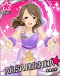 blush brown_eyes brown_hair character_name dress idolmaster idolmaster_cinderella_girls long_hair mochida_arisa smile stars