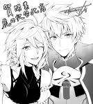 1boy 1girl :d ahoge armor arthur_pendragon_(fate) closed_mouth detached_sleeves fate/grand_order fate/prototype fate/prototype:_fragments_of_blue_and_silver fate_(series) greyscale jewelry looking_at_viewer merlin_(fate/prototype) monochrome necklace open_mouth pointy_ears puffy_short_sleeves puffy_sleeves shijiu_(adamhutt) short_hair short_sleeves signature simple_background sleeveless smile translation_request upper_body white_background