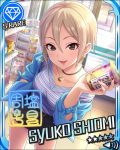 black_eyes blush character_name dress grey_hair idolmaster idolmaster_cinderella_girls shiomi_syuko short_hair smile stars