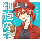 1girl ae-3803 alternate_hairstyle black_shirt blue_background blush cabbie_hat collarbone cup gloves hair_between_eyes hat hataraku_saibou jacket looking_at_viewer misuki_op1155 name_tag open_mouth ponytail portrait red_blood_cell_(hataraku_saibou) red_hat red_jacket redhead shirt short_hair short_ponytail simple_background smile solo sweat t-shirt white_gloves yellow_eyes