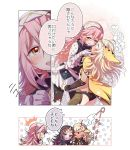 3girls ahoge black_hair black_legwear blonde_hair blush cape circlet comic facial_mark fire_emblem fire_emblem_if forehead_mark gloves hairband hand_on_another's_face hands_on_own_face highres long_hair long_sleeves mabokku multiple_girls nintendo nyx_(fire_emblem_if) open_mouth ophelia_(fire_emblem_if) parted_lips pink_eyes pink_hair skirt soleil_(fire_emblem_if) translation_request veil yuri