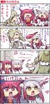 3girls 4koma alpaca_ears alpaca_suri_(kemono_friends) animal_ears bangs bird_wings blonde_hair chibi closed_eyes comic d: eighth_note empty_eyes eyebrows_visible_through_hair flying_sweatdrops fur-trimmed_sleeves fur_collar fur_trim geoduck hair_over_one_eye head_wings highres holding holding_microphone japanese_crested_ibis_(kemono_friends) kemono_friends long_hair long_sleeves looking_at_another microphone multicolored_hair multiple_girls music musical_note neck_ribbon open_mouth platinum_blonde_hair red_eyes redhead ribbon scarlet_ibis_(kemono_friends) sekiguchi_miiru shirt singing sketch skirt smile sweat sweater translation_request twintails two-tone_hair upper_body v-shaped_eyebrows white_hair wings yellow_eyes  d