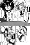 13_(spice!!) 3girls alice_margatroid apron ascot bow braid comic detached_sleeves dress greyscale hair_bow hair_tubes hakurei_reimu hat hat_bow highres kirisame_marisa long_hair monochrome multiple_girls page_number shirt short_hair short_sleeves single_braid skirt sleeveless sleeveless_shirt touhou translation_request waist_apron witch_hat
