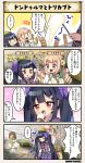 /\/\/\ 3girls 4koma :d bangs black_hair bow breasts brown_hair butterfly_hair_ornament cat character_name comic curly_hair dot_nose dress fish flower_knight_girl food gloves green_bow green_ribbon hair_ornament hair_ribbon hanaokura_(flower_knight_girl) hime_cut ice_cream ice_cream_cone japanese_clothes kimono large_breasts licking light_brown_hair long_hair multiple_girls nazuna_(flower_knight_girl) open_mouth pointing red_eyes ribbon smile speech_bubble strapless strapless_dress tagme torikabuto_(flower_knight_girl) translation_request twintails violet_eyes white_dress white_gloves |_|
