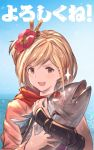 blonde_hair bonito brown_eyes djeeta_(granblue_fantasy) flower granblue_fantasy hair_flower hair_ornament highres japanese_clothes kengou_(granblue_fantasy) looking_at_viewer milli_little open_mouth scarf short_hair upper_body