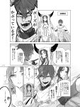 1boy 1girl ahoge angry breasts cape comic commentary_request dark_skin dark_skinned_male detached_sleeves earrings facial_mark fate/grand_order fate_(series) forehead_mark greyscale highres horns jewelry long_hair long_sleeves monochrome open_mouth ozymandias_(fate) sesshouin_kiara short_hair smile speech_bubble tearing_up tears veil xp_rd