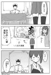 1boy admiral_(kantai_collection) akagi_(kantai_collection) banner blush comic desk fish highres houshou_(kantai_collection) japanese_clothes kaga_(kantai_collection) kantai_collection kujira_naoto long_hair monochrome multiple_girls side_ponytail smile thigh-highs translation_request