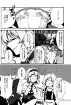 13_(spice!!) 3girls alice_margatroid apron bow braid capelet comic dress greyscale hair_bow hakurei_reimu headband highres kirisame_marisa long_hair long_sleeves monochrome multiple_girls neck_ribbon page_number ribbon short_hair short_sleeves single_braid touhou translation_request waist_apron