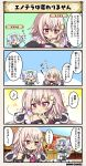 2girls 4koma :d :o alcohol blouse blue_eyes character_name closed_eyes comic crescent crescent_hair_ornament cup dot_nose drinking_glass flower flower_knight_girl green_hairband hair_flower hair_ornament hairband light_blue_hair long_hair multiple_girls musical_note oenothera_(flower_knight_girl) open_mouth pink_hair rope short_hair sigh sleeves_past_fingers sleeves_past_wrists smile speech_bubble stall suzushiro_(flower_knight_girl) tagme translation_request violet_eyes wine wine_glass |_|